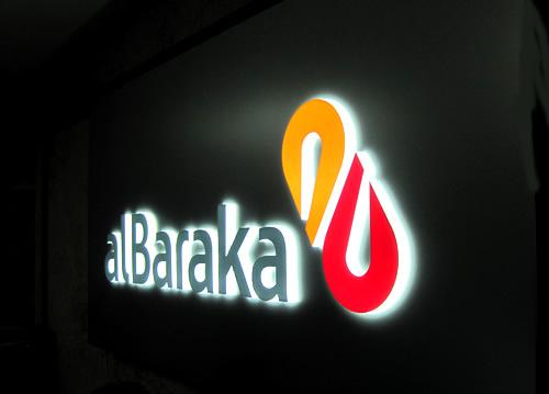 albaraka turk 114082 Albaraka Türk İş Başvurusu Personel Alımları