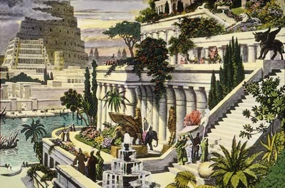 Babil Bahçeler