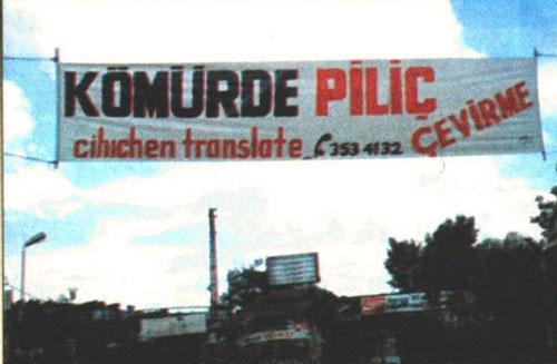 chicken translate