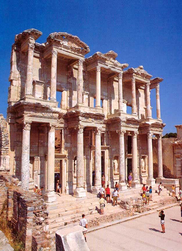 efes antik kenti - 139543 - itü sözlük görseller