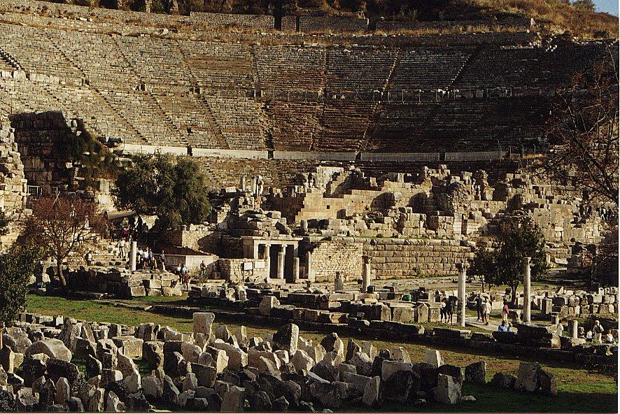 efes antik kenti - 145380 - itü sözlük görseller