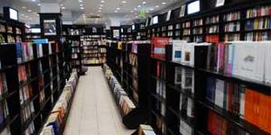 kabalcı kitabevi