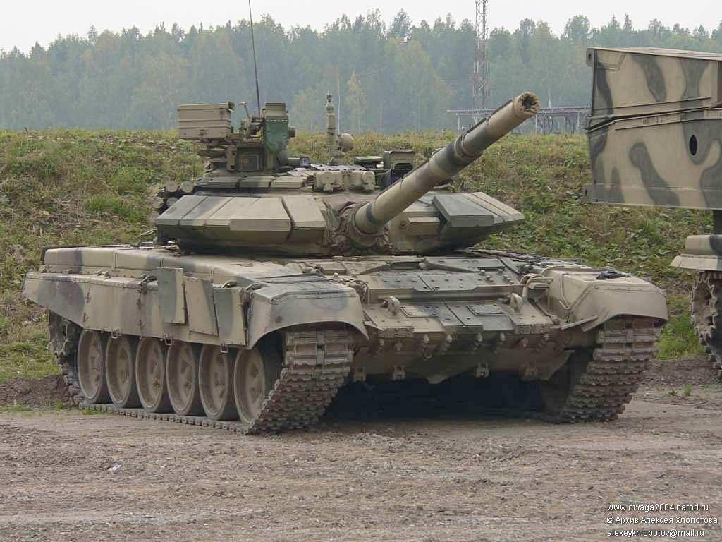 milli tank altay