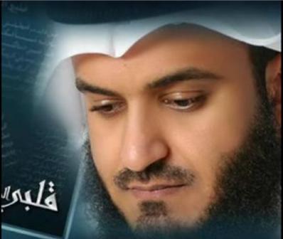 http://www.itusozluk.com/image/mishary-al-afasy_273678.jpg
