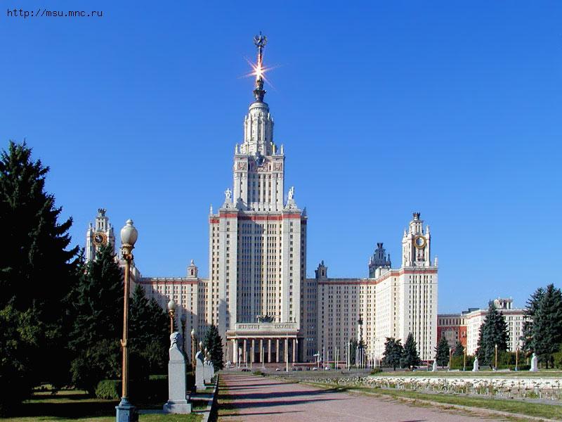 Moskova devlet üniversitesi önceki sonraki